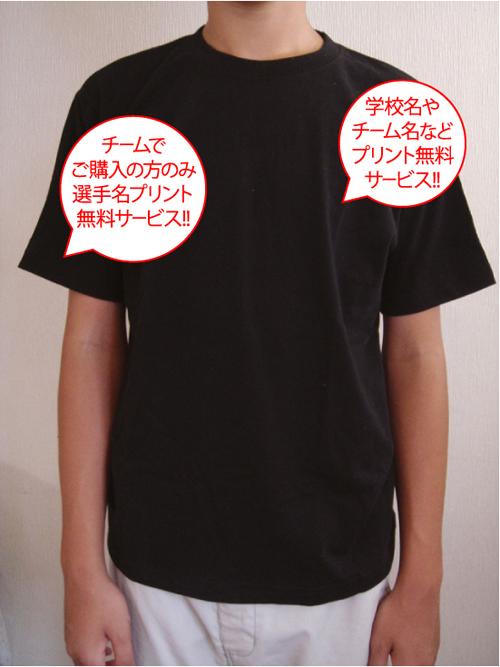 メッセージtシャツ 陸上