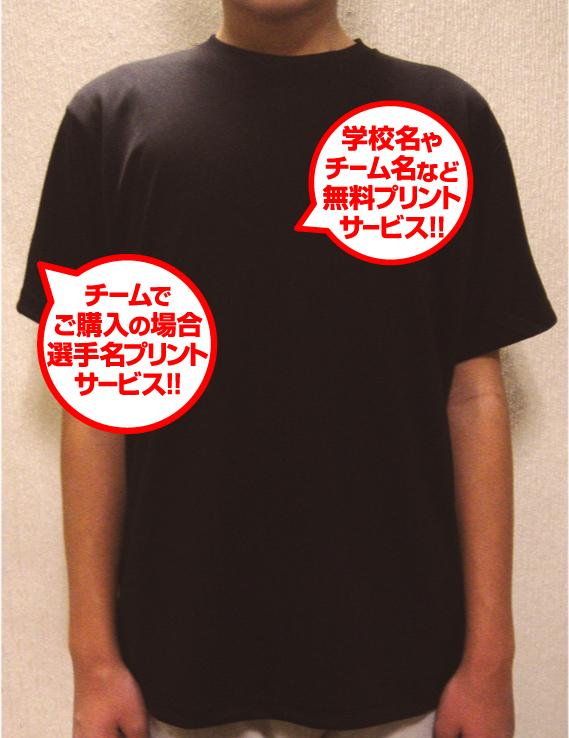 野球文字tシャツ